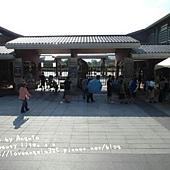 2013-10-03_02.31.18.jpg