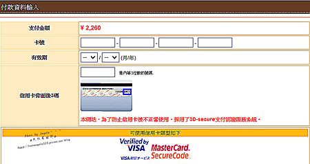 刷卡.png