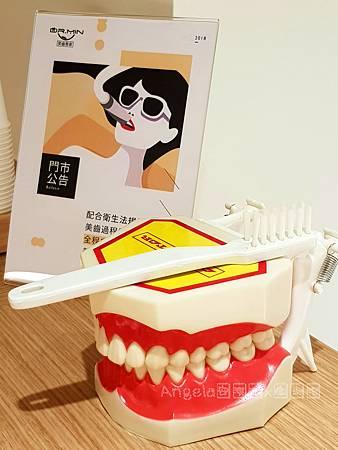 諮詢師介紹美齒內容-桃園美齒推薦桃園牙齒淨白推薦