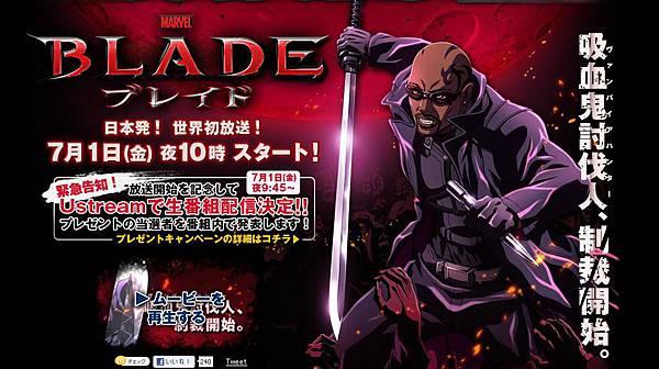 BLADE(刀鋒戰士).JPG