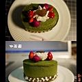生日蛋糕(試做)2