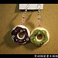 016甜甜圈耳環