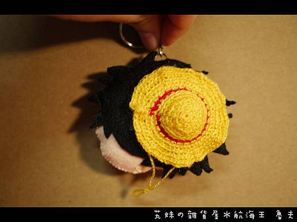 002魯夫鑰匙圈背面(正式版)