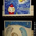 2012年-交換卡片-Gemma Lei2