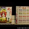 2012年-交換卡片-雨炘3