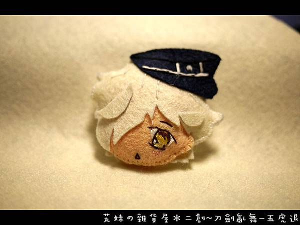 刀劍-06.jpg
