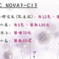 CN7-2.jpg