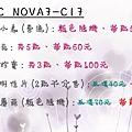 CN7-3.jpg