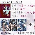 CN7-1.jpg