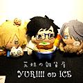 YOI-01.png