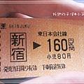 P1060385.JPG