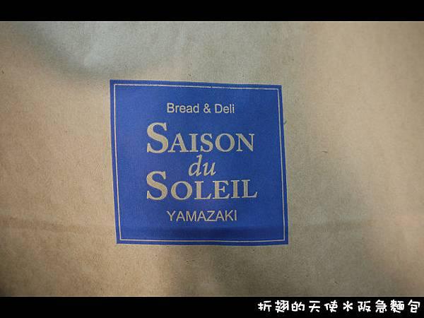 001-麵包商標