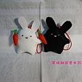黑白兔(第一版)