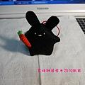 可愛黑兔(站立、第一版)