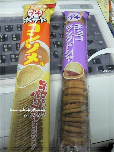 090620北日本一口雞汁洋芋片.JPG
