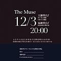 THEMUSEBACK001-800.jpg
