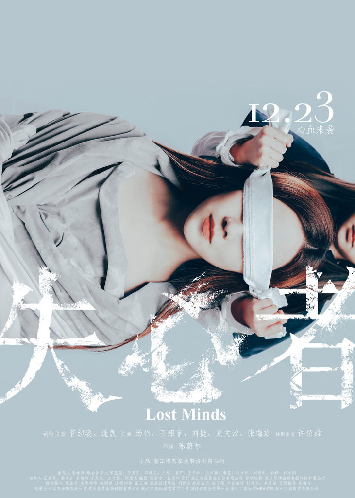 fin-lost.jpg