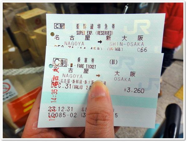 DSC01064.JPG
