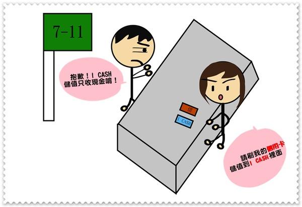小琳第一次用信用卡.jpg