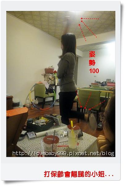 DSC02622.JPG