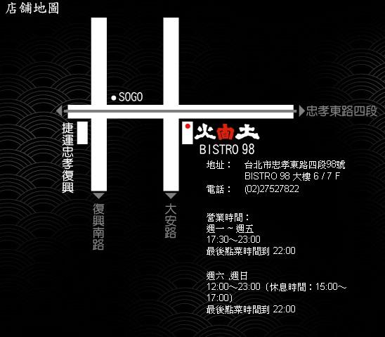 2010-10-03_192939.jpg