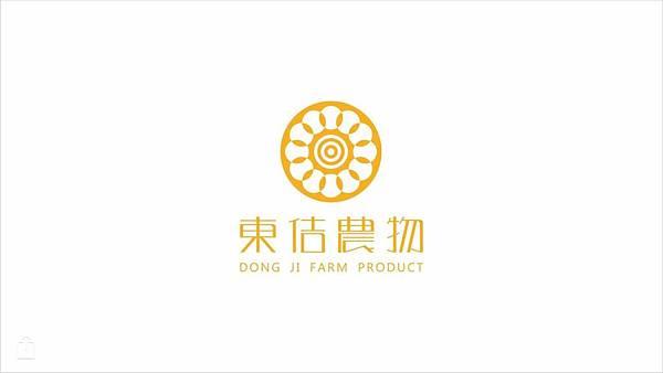 東佶農物的專屬Logo