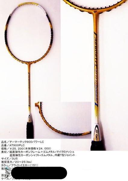 900p-LC-1.jpg