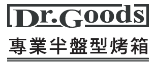 Dr.Goods GS6001(LOGO)