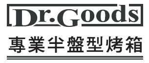 Dr.Goods GS6001(LOGO)