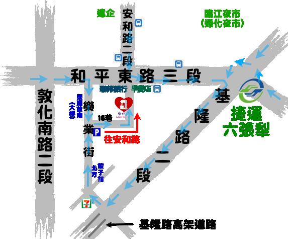 名片地圖(行駛方向)