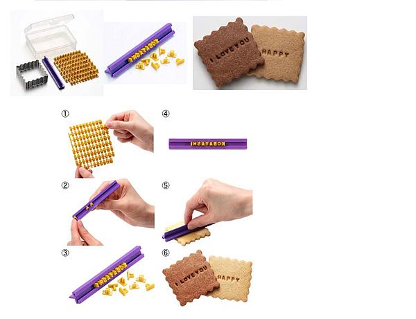 日本CakeLand 英文字母數字+餅乾模