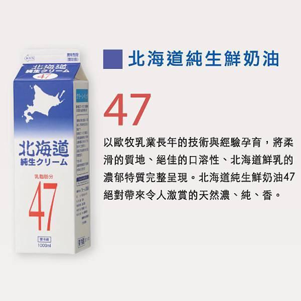 OMU_47%.jpg