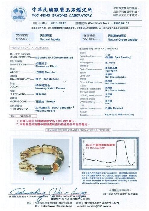 aedc45ab-8a59-4048-b27f-11310c0a5f2a.jpeg