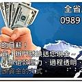1393228259-3429920944_n_副本_副本