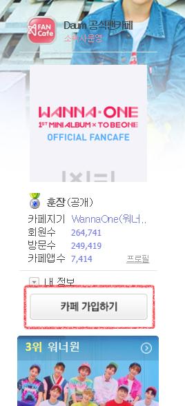 FireShot Capture 21 - Wanna One(워너원) 공식 팬카페 - Daum 카페 - http___cafe.daum.net_WannaOneOfficial.png