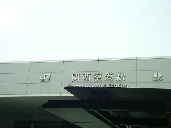 SANY1791.JPG