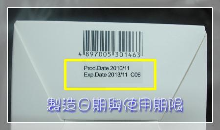 DSC03999.jpg