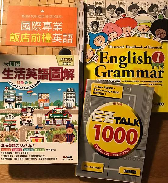 凱洛的英文書籍