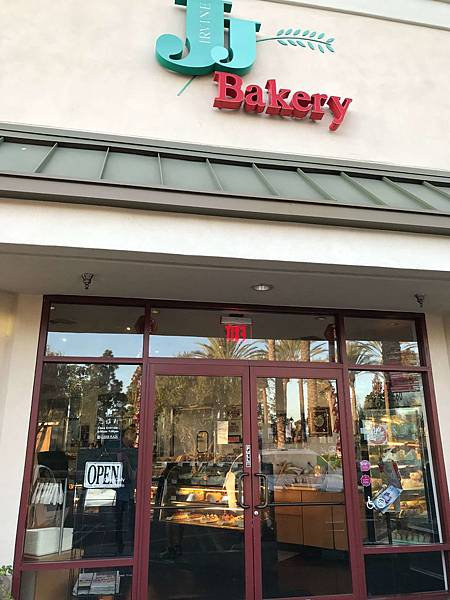 思雅軒麵包店