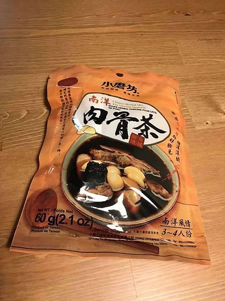 09.Feb.18 煮肉骨茶