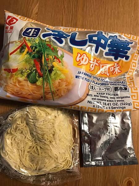 21%2FJUN%2F18 夏日柚子涼麵