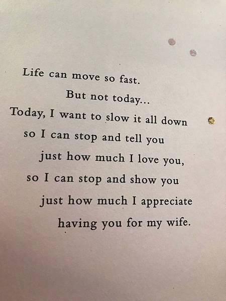 老公的卡片