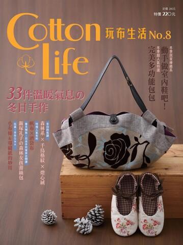 Catmint在Cotton Life:毛毛室內鞋