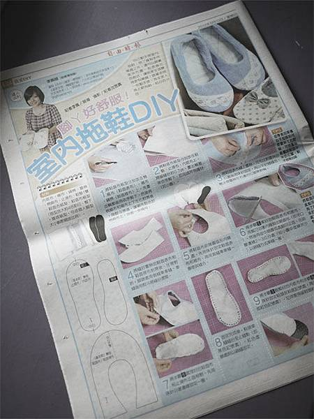 自由時報-2012/06/10