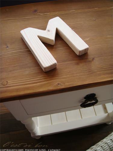 堅持一定要的木頭字母