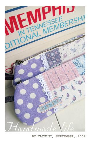 紫色優雅小筆袋