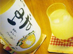 日本地酒 梅乃宿柚子酒