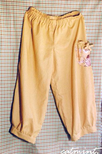 芥黃縮口褲