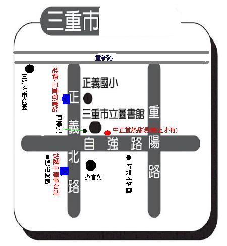 中正堂熱甜湯-地圖.JPG