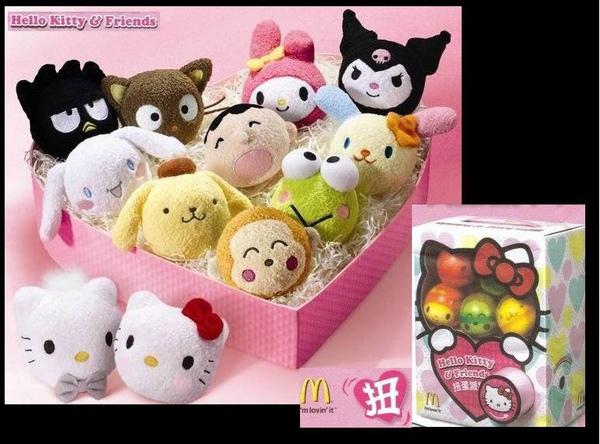 麥當勞~限量Hello Kitty-12顆扭蛋01.JPG